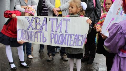 Под Саратовом заведующую детсадом осудят завымогательство денежных средств уродителей