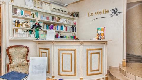 Центр красоты и здоровья Le Stelle подготовил для своих клиентов сказочные новогодние подарки