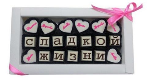 """""""Делаем вкус"""" зовет саратовцев за эксклюзивными шоколадными подарками"""