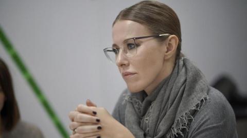 Ксения Собчак отменила визит в Саратов из-за болезни