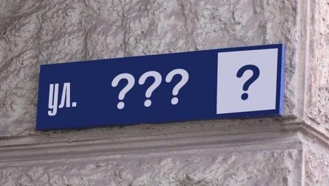 В Саратове на 142 многоэтажках не установлены домовые знаки