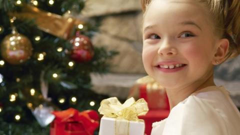 """""""МК"""" в Саратове"""" приглашает на праздник """"Волшебный Новый год"""""""