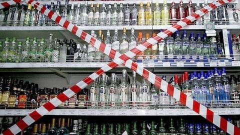 В Саратове в трех сетевых магазинах продали алкоголь подросткам
