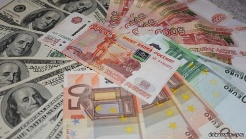 Официальный курс евро идоллара на 19.12.2017 падает