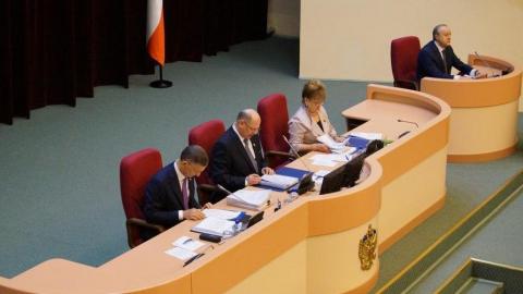 Бюджет Ярославской области получит млн руб. отбукмекерских контор