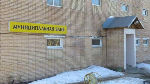 Саратовские бани сэкономят шесть миллионов за счет перехода на упрощенную систему налогообложения