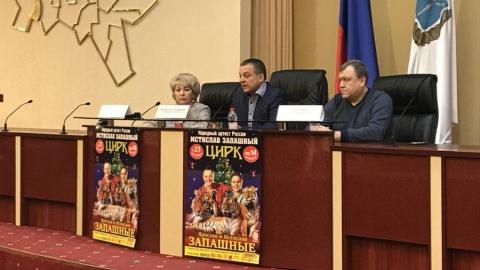 """Саратовские студенты и """"бюджетники"""" смогут посетить представление Запашного со скидкой"""