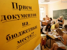 В 2013 году в вузах ожидается увеличение числа бюджетных мест