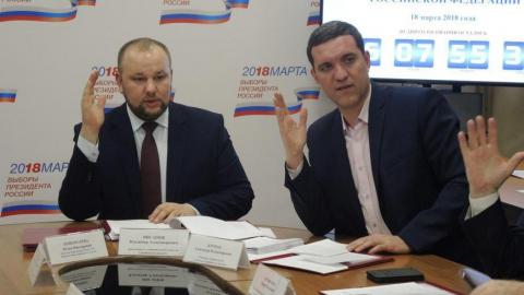 Избирком назначил председателей ТИКов четырех районов Саратова