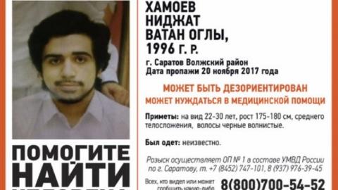 В Саратове нашли пропавшего в ноябре дезориентированного парня