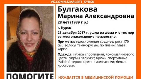 В Саратовской области разыскивают пропавшую в Курске женщину
