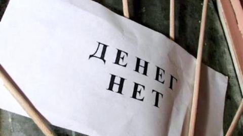 """""""Напсар"""" не выплатил сотруднице зарплату в размере 110 тысяч рублей"""