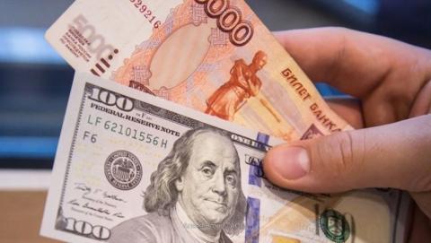 Эксперты: в 2018 году доллар будет стоить более 60 рублей