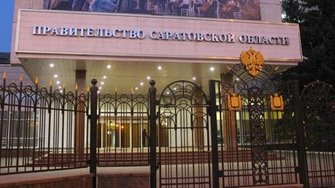 Начальником региональной Госжилинспекции назначен Сергей Вербин