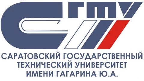 Саратовский опорный вуз вошел в рейтинг изобретательской активности