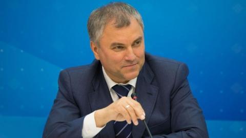 Вячеслав Володин поздравил саратовцев с наступающим Новым годом