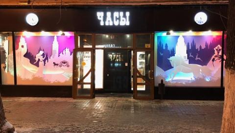 """Лучше всего к Новому году в Саратове украсили магазин """"Часы"""", кофейню """"Купе"""" и """"Тау Галерею"""""""
