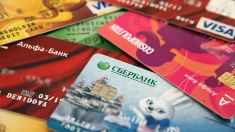 С краденой карточки пенсионерки сняли 36 тысяч рублей