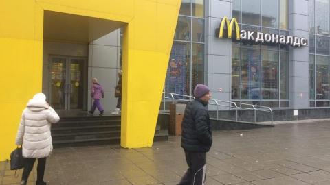 """Работа """"Макдональдса"""" в Саратове полностью восстановлена"""