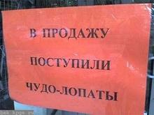 В Петровском районе на помощь застрявшим в снегу автомобилистам выехал грейдер