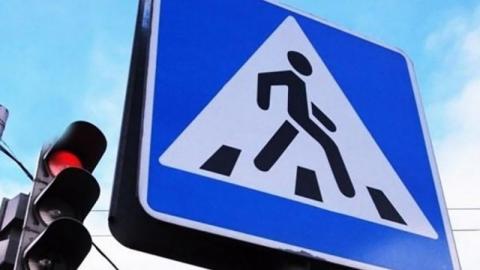 За минувшие сутки на дорогах Саратовской области пострадали четыре пешехода