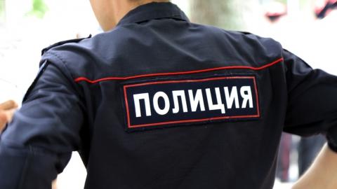 """Полицейские нашли в Саратове тайник с пятью килограммами """"синтетики"""""""