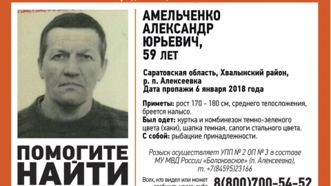 В Саратовской области ищут пропавшего под Хвалынском рыбака