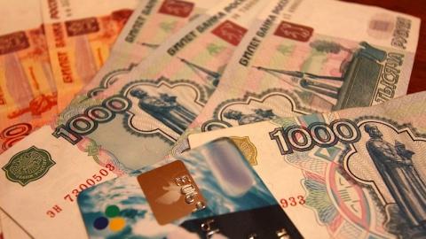 У жительницы Саратова украли 130 тысяч с банковской карты