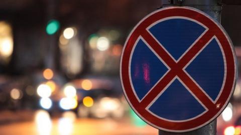 В Саратове запретят остановку машин на улице Заводская