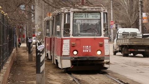 В Саратове на Астраханской встали трамваи №3 и 11 и троллейбусы №5 и 15