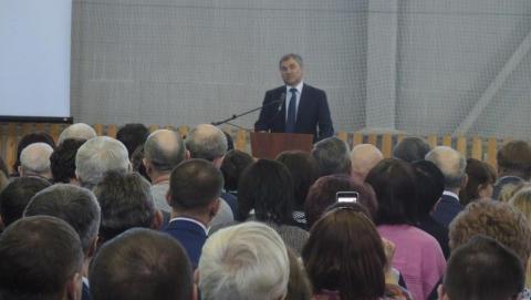 Вячеслав Володин анонсировал сокращение госдолга области в два раза