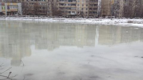 """Саратовцы сообщили об обнаружении замерзшего """"озера"""" в Солнечном"""