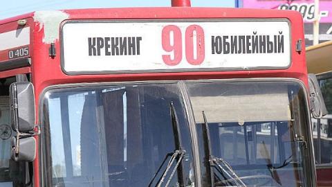 В Саратове упавшая в автобусе № 90 пенсионерка попала в больницу