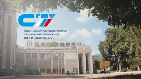Гагаринский университет приглашает на День открытых дверей