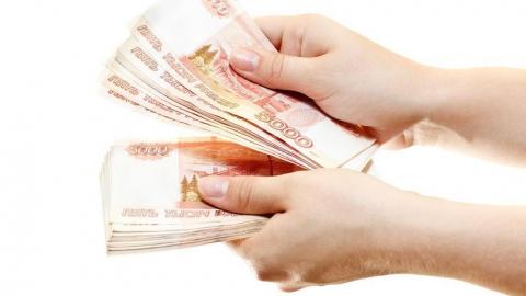 Сотрудница банка пойдет в колонию за похищение восьми миллионов со счетов вкладчиков