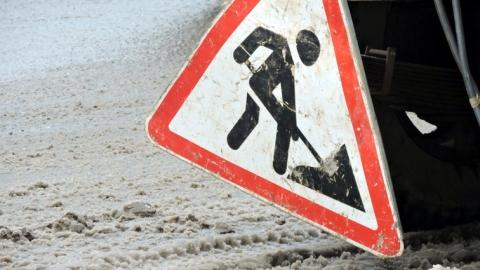 Мэрия объявила о старте зимнего сезона ремонта дорог