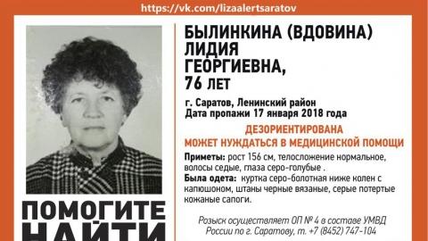 В Саратове ищут дезориентированную пенсионерку Лидию Былинкину