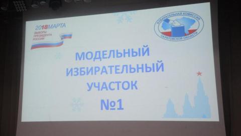 Коммунист раскритиковал репетицию выборов в Саратове