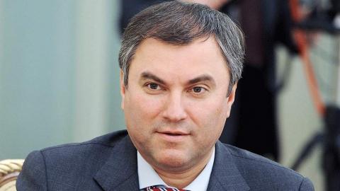 Спикер Государственной Думы поддержал инициативу саратовских ученых