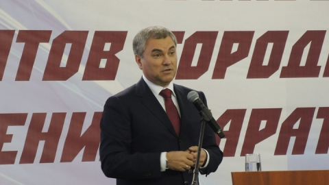 Володин заявил о планах по сдаче 14 проблемных домов в 2018 году
