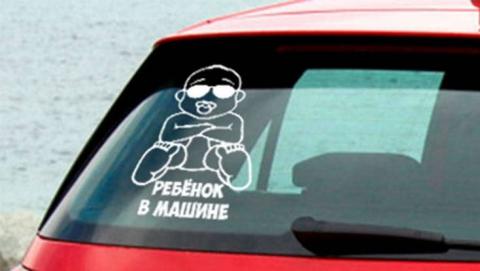 """В аварии с """"Фордом"""" и """"четырнадцатой"""" пострадал ребенок"""