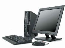 Областная прокуратура купит сотню компьютеров