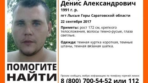 В Саратове продолжаются поиски 26-летнего Дениса Мудрова