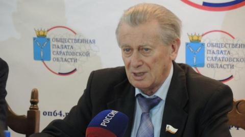 """Ландо попросил прокуратуру проверить """"Почта Банк"""""""