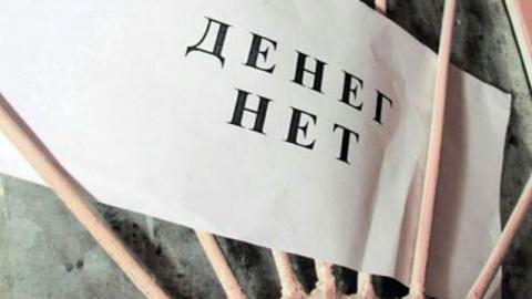 Организации выплатили саратовцам долги по зарплате на сумму свыше 23 миллионов рублей