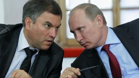 Промышленник и политолог поддержали инициативу Вячеслава Володина