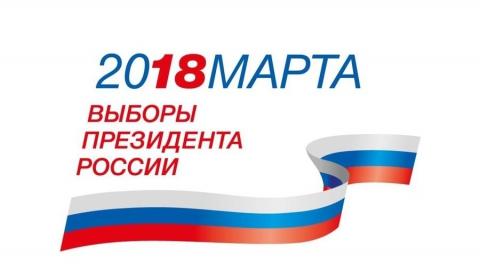 В Саратове выбрали 352 места для размещения предвыборной агитации