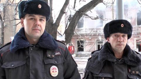 Сотрудников ДПС наградят за спасение пенсионерки-инвалида из горящего дома на Аткарской