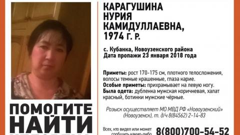 В Саратовской области ищут прихрамывающую женщину в халате и дубленке