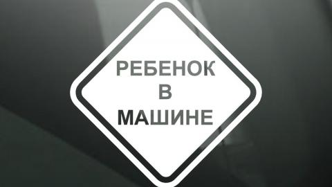 """На проспекте Строителей годовалая девочка пострадала в столкновении """"Матиза"""" и """"Ленд Крузера"""""""